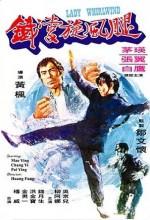 Tie Zhang Xuan Feng Tui (1972) afişi