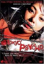 Tokyo Psycho (2004) afişi