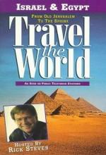 Travel The World: ısrael & Egypt - From Old Jerusalem To The Sphinx (1998) afişi