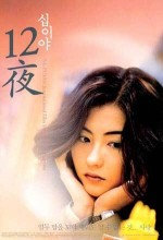 Twelve Nights (2000) afişi