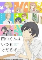 Tanaka-kun wa itsumo kedaruge (2016) afişi