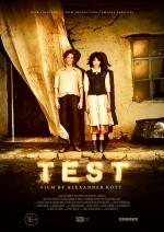 Test (2014) afişi