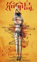 The Island (ı) (2010) afişi