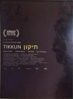 Tikkun (2015) afişi