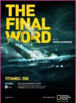 Titanik-James Cameron'la Son Söz (2012) afişi