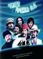 Toate Pînzele Sus (1976) afişi