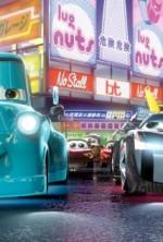 Tokyo Mater (2008) afişi