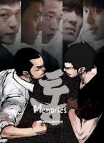 Tong: Memories (2016) afişi