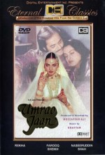 Umrao Jaan(ı) (1981) afişi