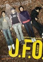 U.F.O. (2011) afişi