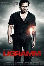 Ugramm (2014) afişi