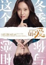 Unexpected Love (2016) afişi