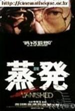 Vanished - Jeungbal (1994) afişi