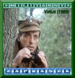 Virtuti (1989) afişi