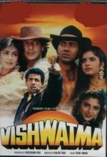 Vishwatma (1992) afişi