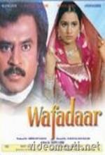 Wafadaar (1985) afişi