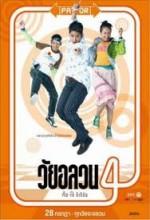 Wai Onlawon 4: Tum + Oh Return (2005) afişi