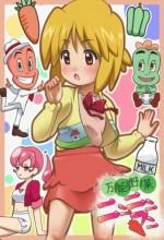Wakate Animator ıkusei Project (2011) afişi