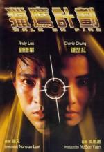 Walk On Fire (1988) afişi
