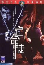 Wang Ming Tu (1972) afişi