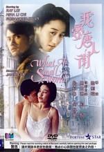 What A Small World (1989) afişi