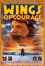 Wings Of Courage (1995) afişi