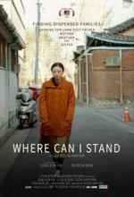 Where Can I Stand (2016) afişi