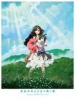 Wolf Children Ame and Yuki