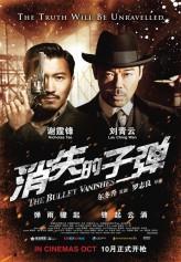 Kayıp Kurşunlar (2012) afişi