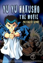 Yû Yû Hakusho: The Golden Seal (1993) afişi