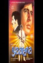 Yaarana (1981) afişi