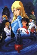 Yamato Yo Towa Ni (1980) afişi