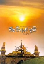 Güneşin Sıcağında (1994) afişi