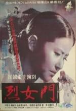 Yeolnyeomun (1962) afişi