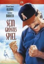 Yetenekli Oyuncu (1991) afişi