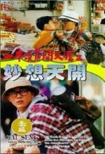 Yi Ben Man Hua Chuang Tian Ya ıı Miao Xiang Tian Kai (1993) afişi