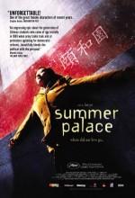 Yihe Yuan (2006) afişi