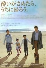 Yoi Ga Sametara, Uchi Ni Kaero (2010) afişi