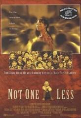 Yi Ge Dou Bu Neng Shao (1999) afişi