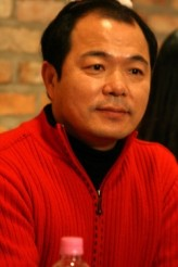 Yoo Hyung-kwan