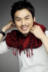 Yoo Il-han profil resmi
