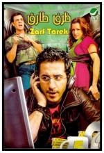 Zarf Tarek (2006) afişi