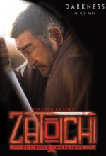 Zatôichi (1989) afişi