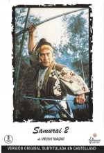 Zoku Miyamoto Musashi: ıchijôji No Kettô (1955) afişi