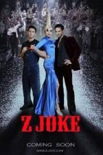Z Joke (2014) afişi