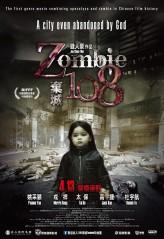 Zombie 108 (2012) afişi