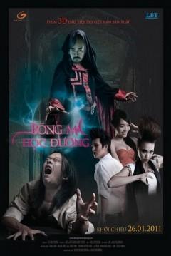Bong Ma Hoc Doung