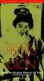 Gion no shimai