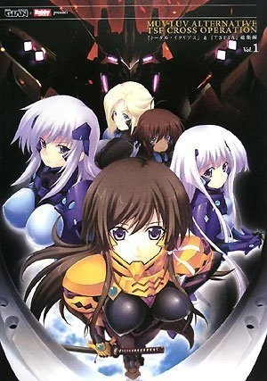 Muvluv Alternative Total Eclipse
