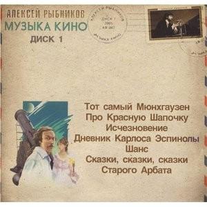 Pyotr Martynovich I Gody Bolshoy Zhizni